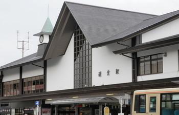 JR鎌倉駅.jpg